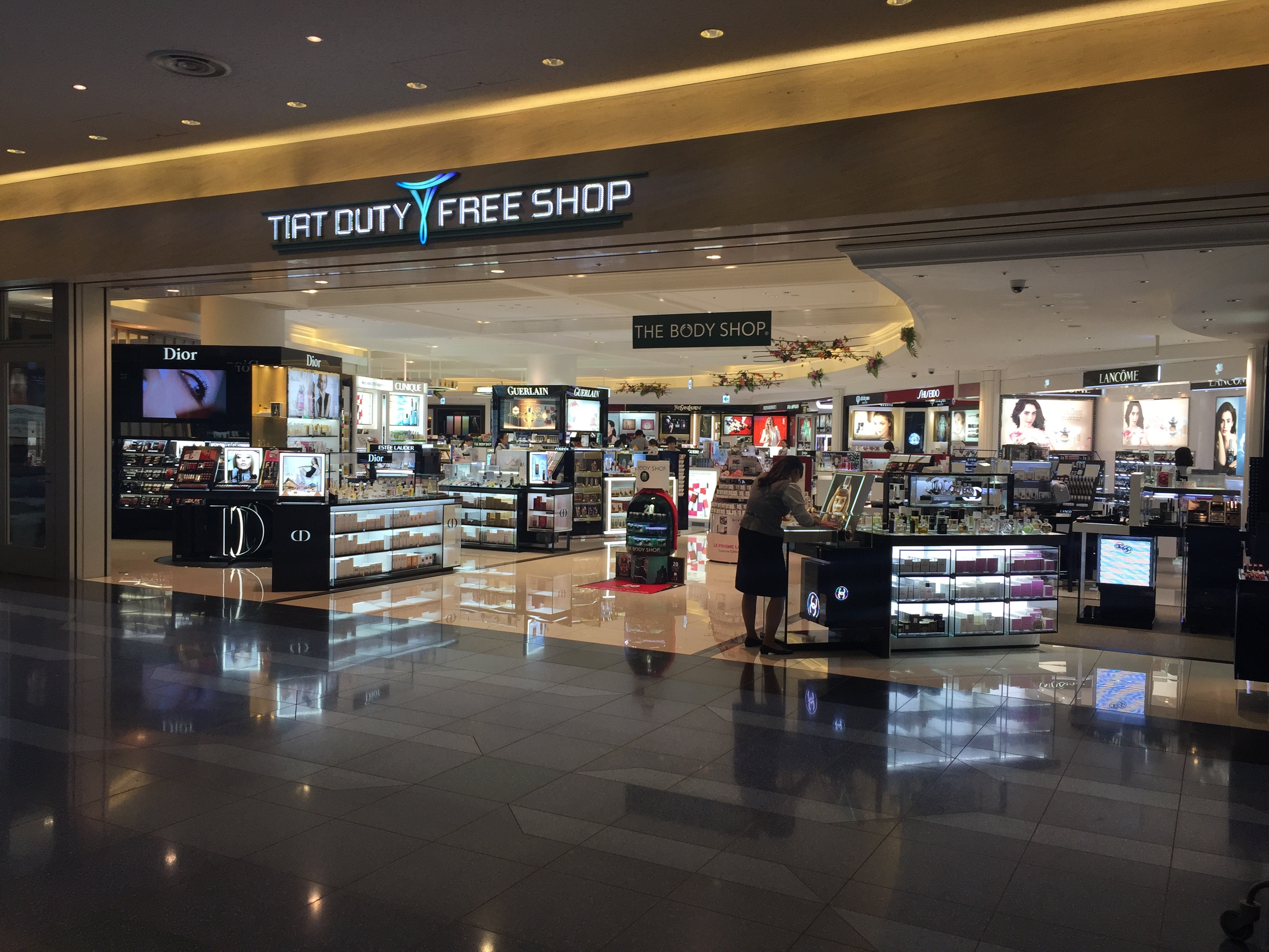 Photo of Duty Free Shop