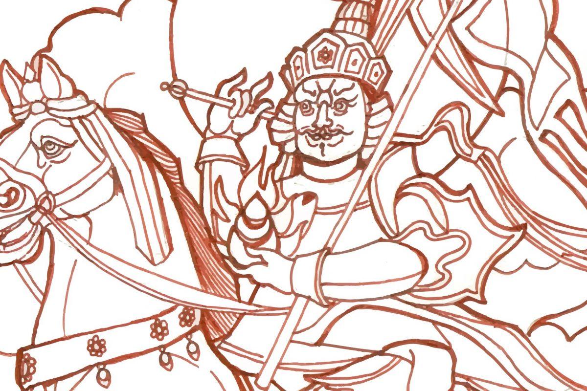 Illustration of Gesar