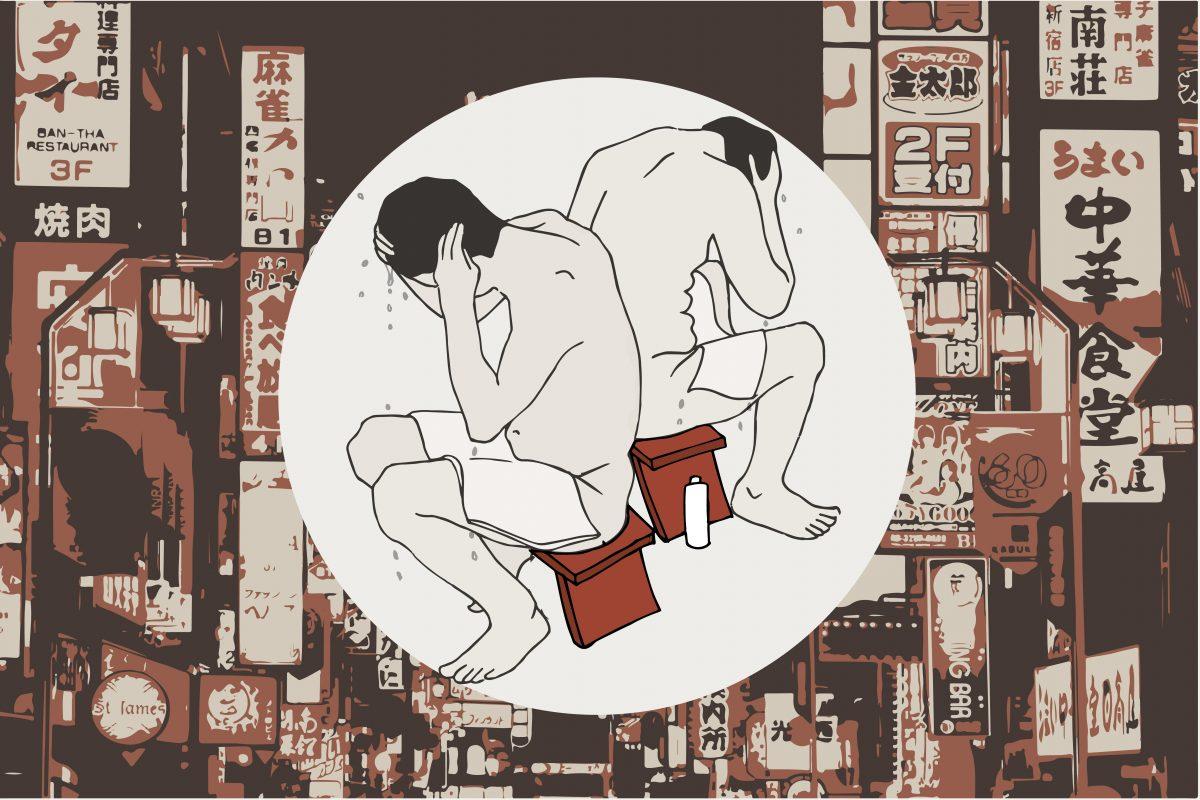 Illustration of bathhouse