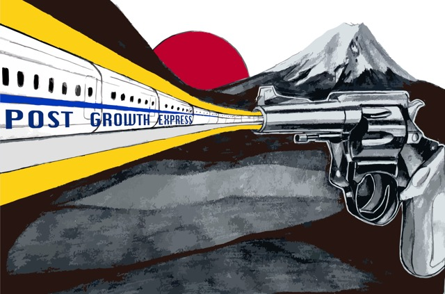 Illustration of bullet train and mount fuji